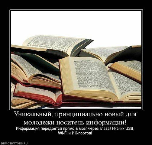 Цитата связанная с книгой