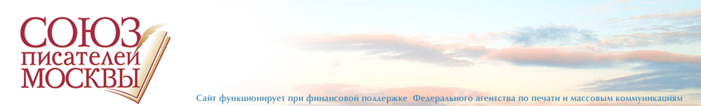 Souz_Moscow
